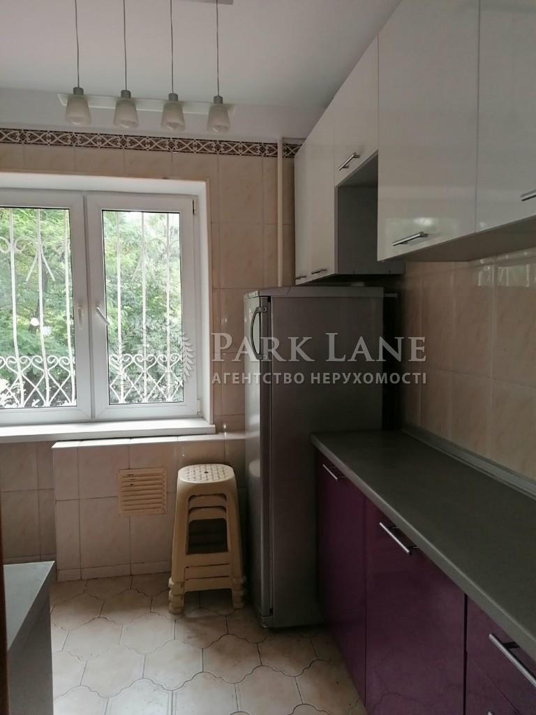 Квартира ул. Щусева, 36, Киев, H-47756 - Фото 6