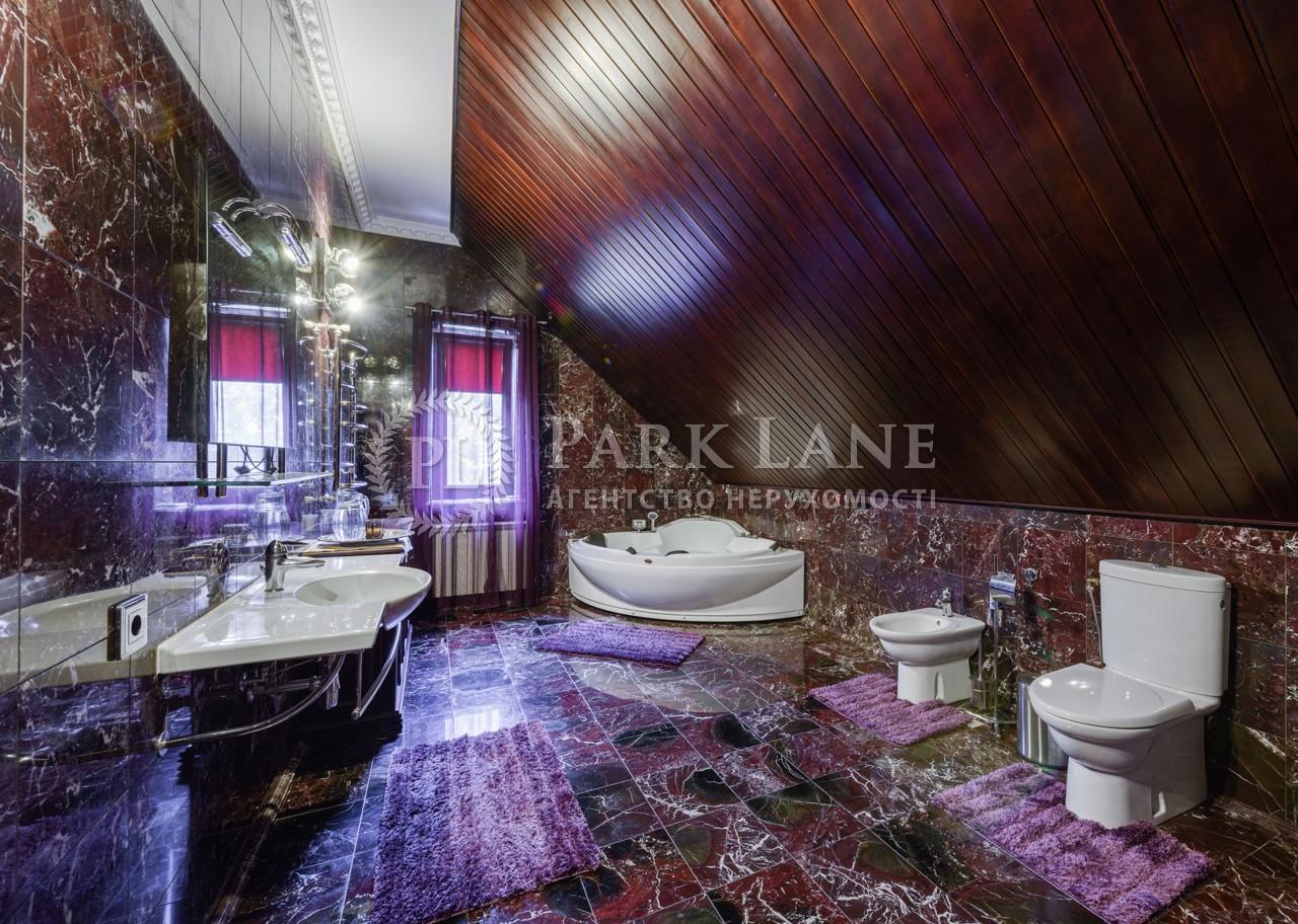 Будинок Бровари, R-34450 - Фото 8