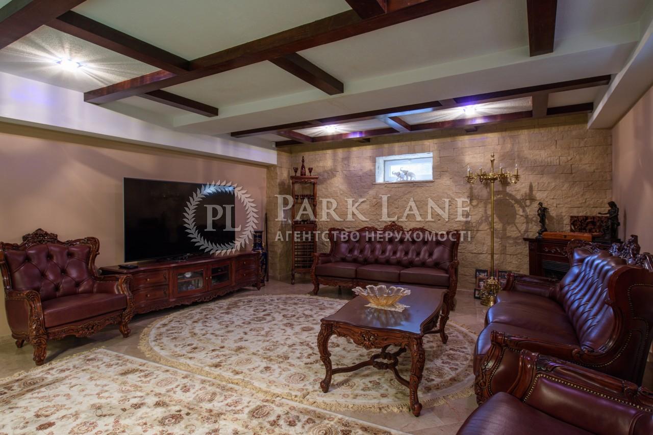 Будинок Бровари, R-34450 - Фото 2