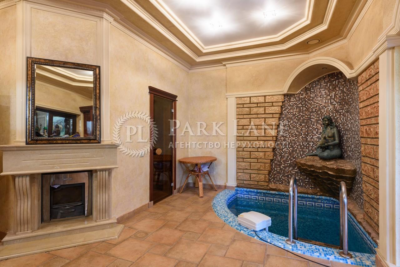 Будинок Бровари, R-34450 - Фото 11