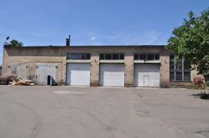 Коммерческая недвижимость, R-34457, Пономарева