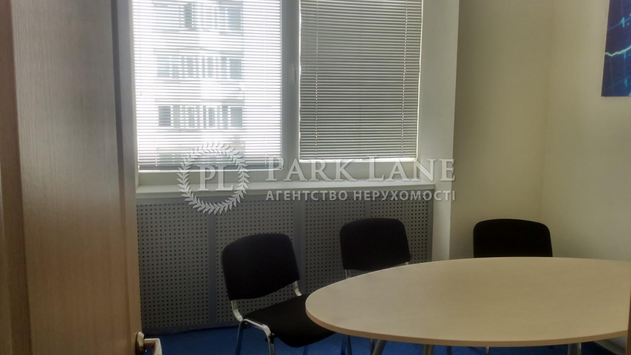 Офис, Гайдара, Киев, R-34458 - Фото 7