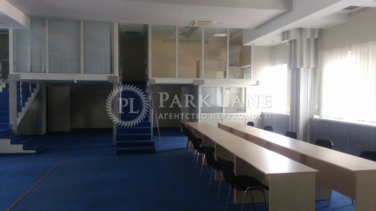 Офис, Гайдара, Киев, R-34458 - Фото 8