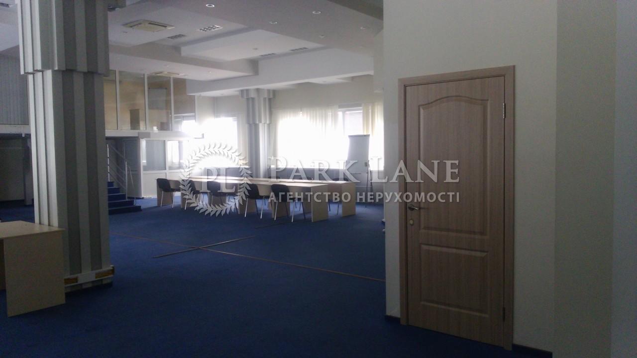 Офис, Гайдара, Киев, R-34458 - Фото 9