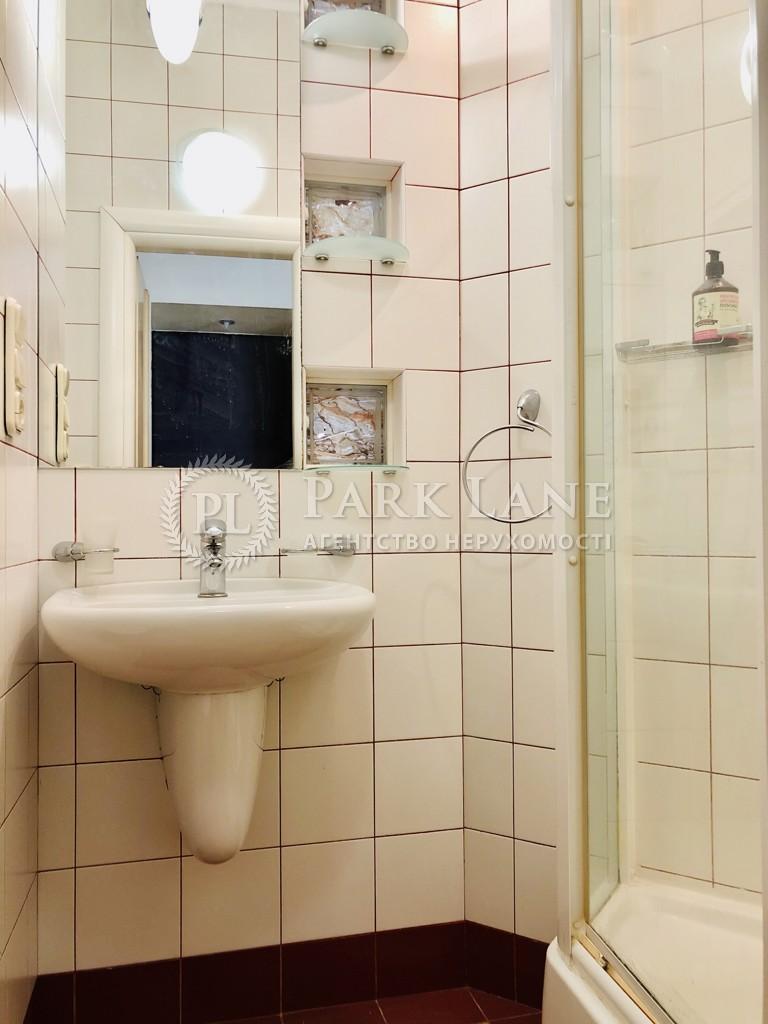 Квартира ул. Михайловская, 19, Киев, K-29993 - Фото 10