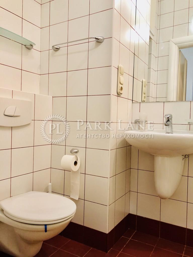 Квартира ул. Михайловская, 19, Киев, K-29993 - Фото 11