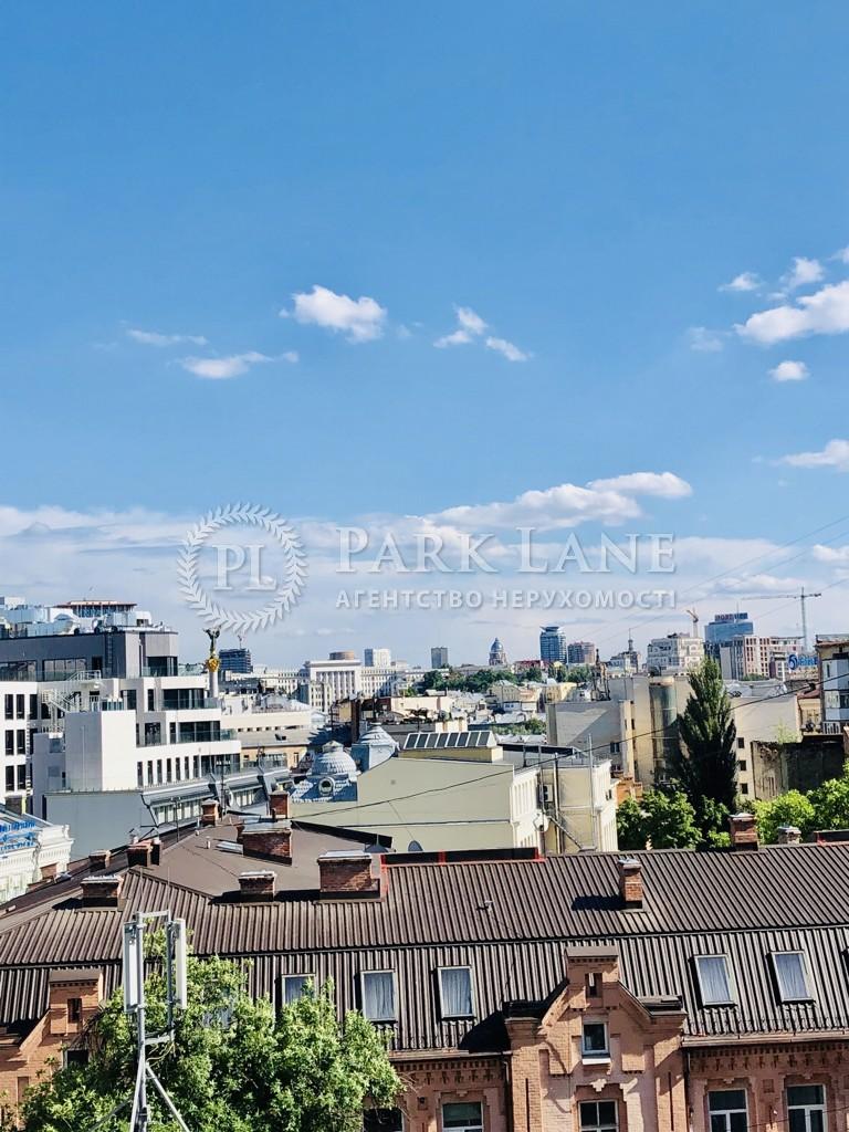 Квартира ул. Михайловская, 19, Киев, K-29993 - Фото 16