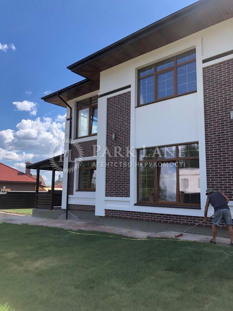Дом J-29472, Апрельская, Ходосовка - Фото 5