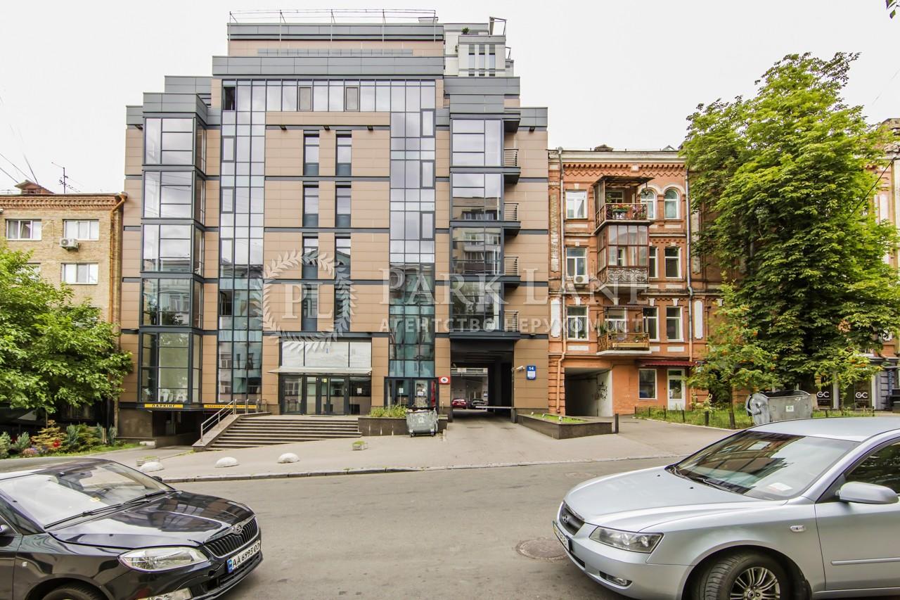 Квартира ул. Саксаганского, 70а, Киев, K-29734 - Фото 25