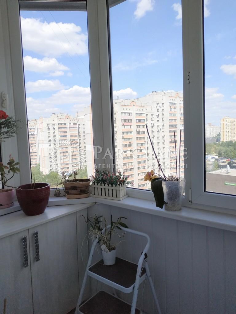 Квартира ул. Княжий Затон, 11, Киев, R-14755 - Фото 40