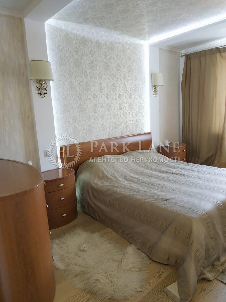 Квартира ул. Княжий Затон, 11, Киев, R-14755 - Фото 17