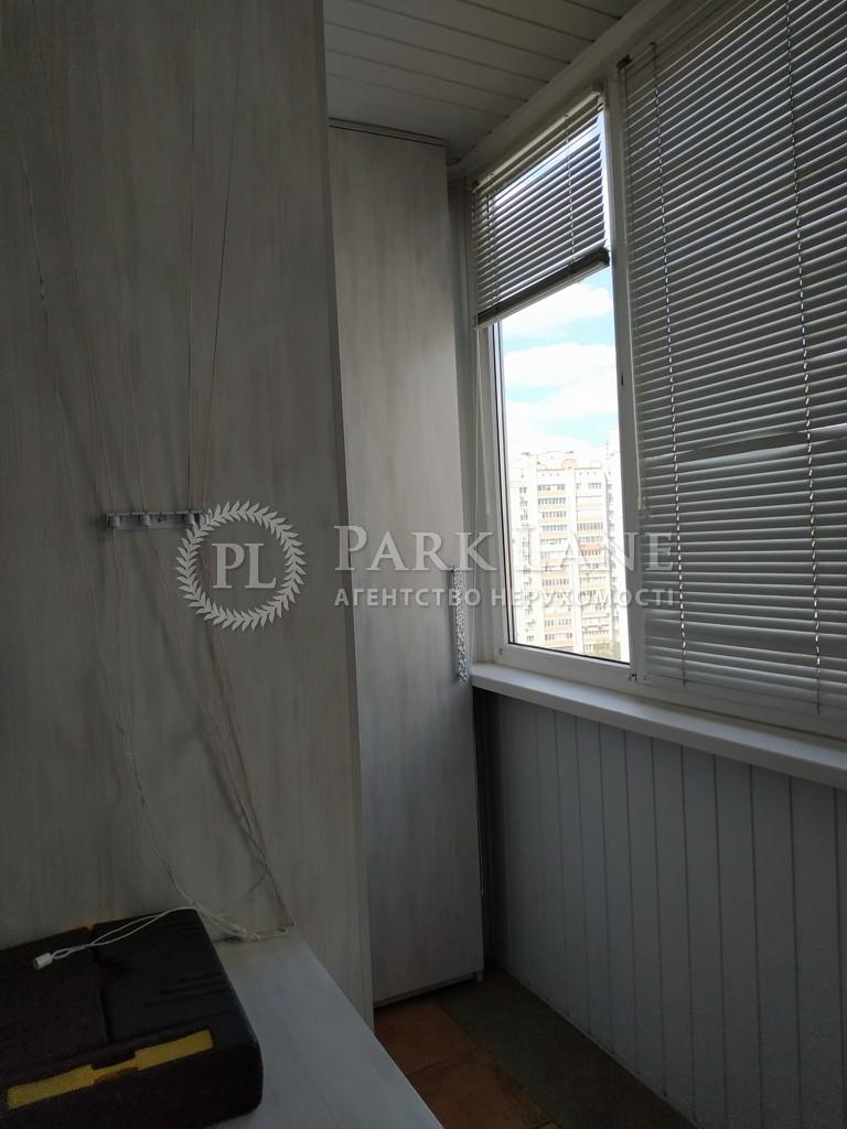 Квартира ул. Княжий Затон, 11, Киев, R-14755 - Фото 41