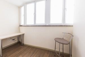 Квартира L-27741, Сикорского Игоря (Танковая), 1, Киев - Фото 27