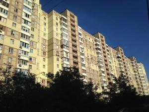 Квартира Z-754962, Академика Палладина просп., 7/60, Киев - Фото 2