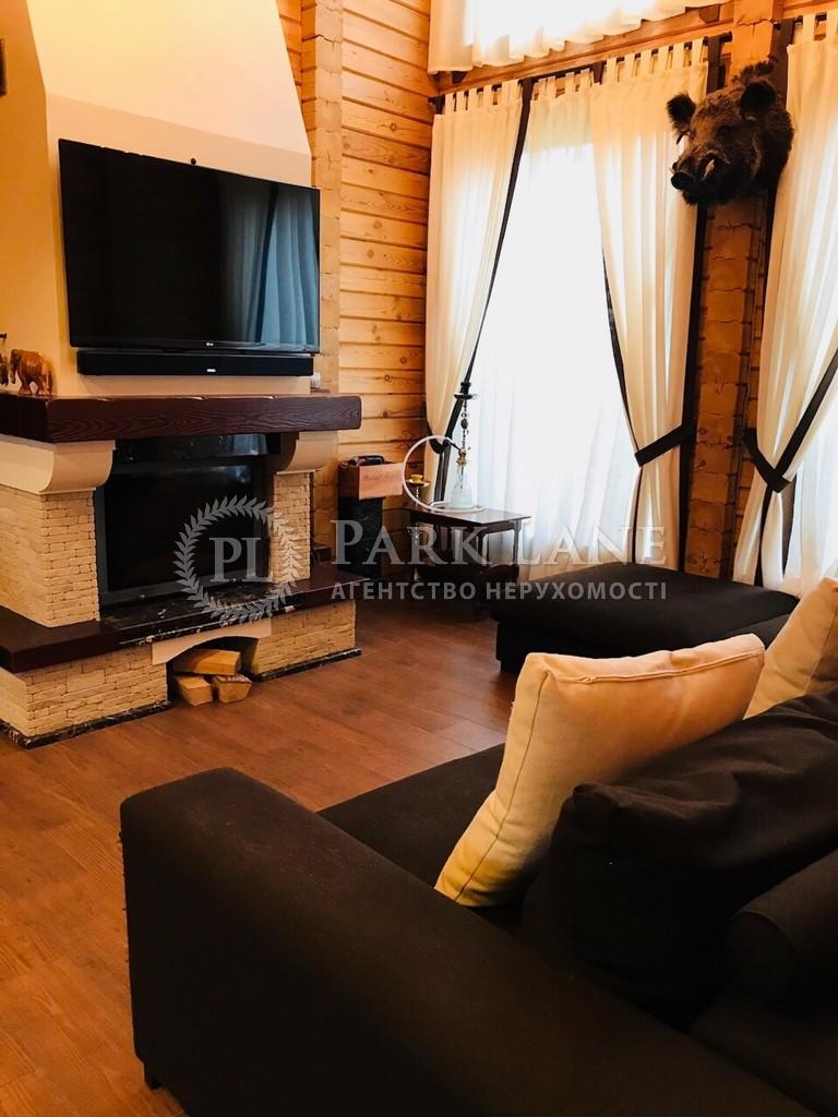 Дом J-29475, Лесная, Малютянка - Фото 6