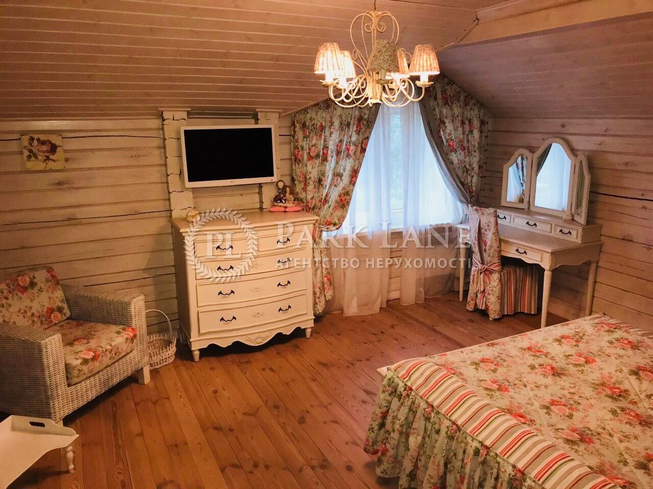 Дом J-29475, Лесная, Малютянка - Фото 8