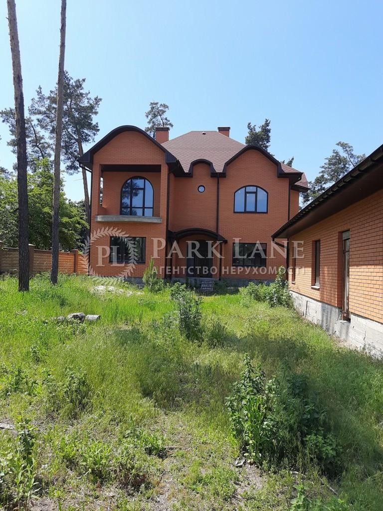 Дом J-25032, Украинская, Ирпень - Фото 2