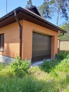 Дом J-25032, Украинская, Ирпень - Фото 12