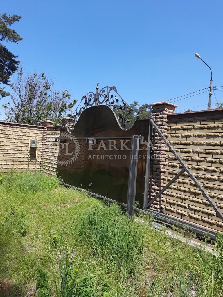 Дом J-25032, Украинская, Ирпень - Фото 13