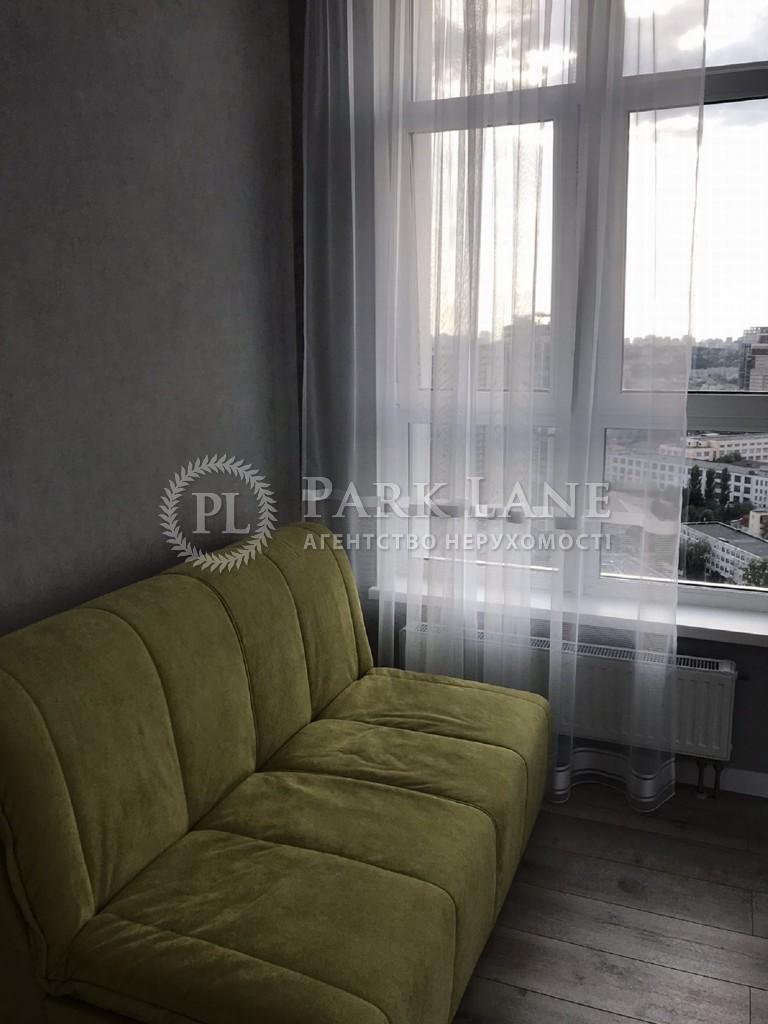 Квартира ул. Иоанна Павла II (Лумумбы Патриса), 11, Киев, Z-688419 - Фото 3