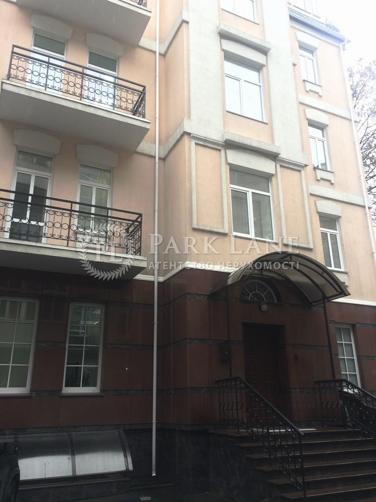 Будинок вул. Ярославів Вал, Київ, J-27963 - Фото 43