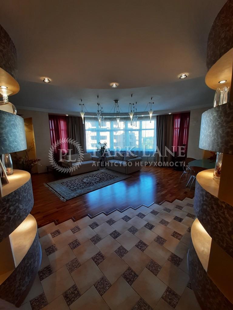 Квартира ул. Старонаводницкая, 13, Киев, Z-640141 - Фото 8