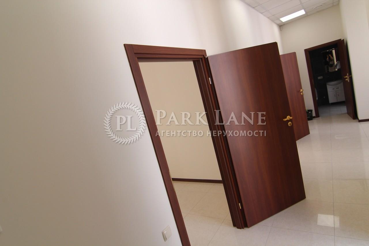 Будинок вул. Ярославів Вал, Київ, J-27963 - Фото 28