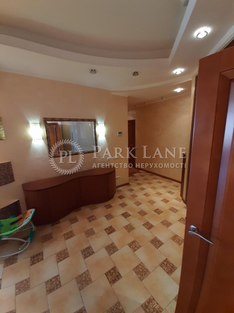 Квартира ул. Старонаводницкая, 13, Киев, Z-640141 - Фото 16