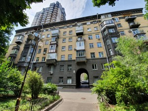 Квартира R-39421, Институтская, 18, Киев - Фото 1