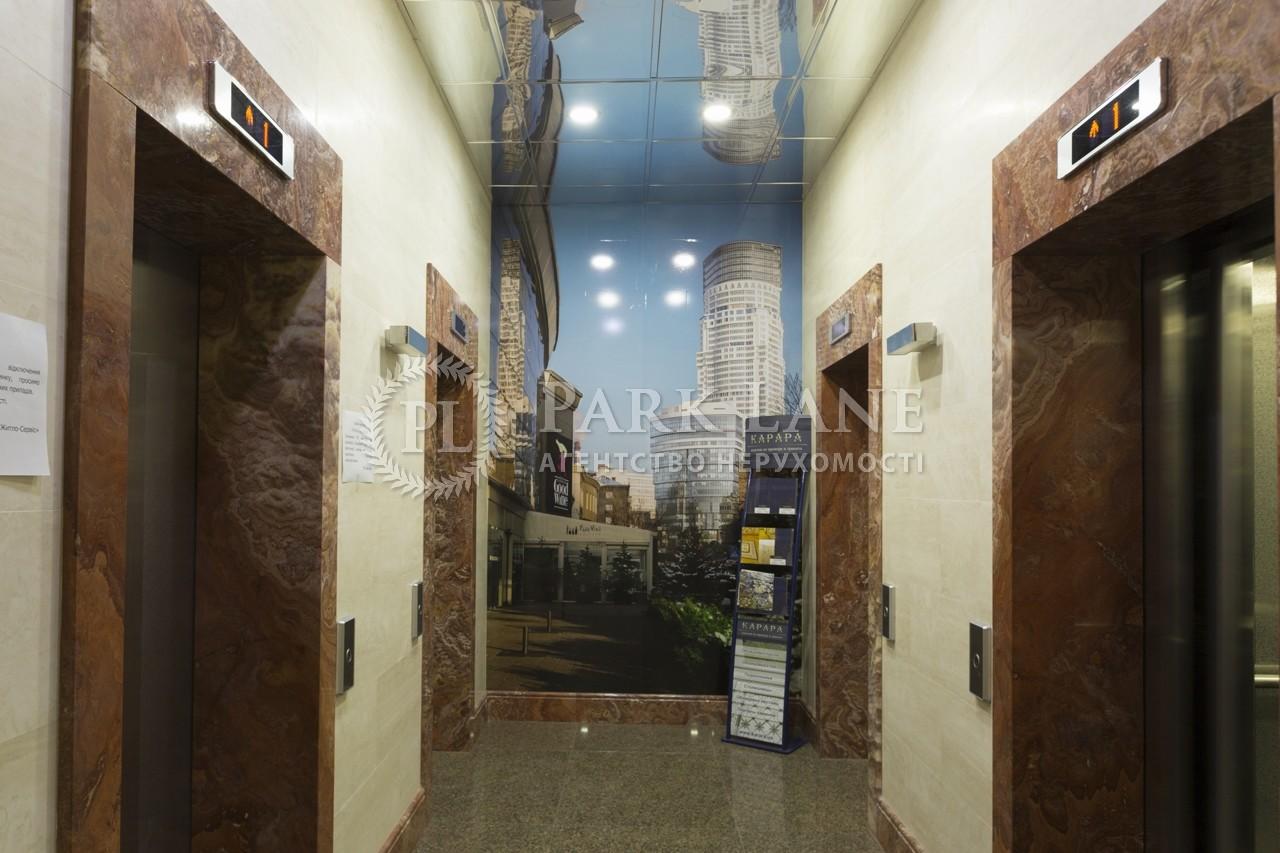 Офіс, B-96079, Кловський узвіз, Київ - Фото 5