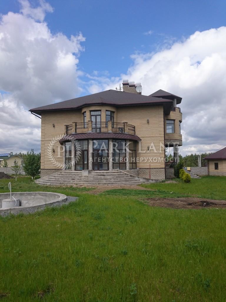 Дом Ходосовка, Z-1726216 - Фото 1