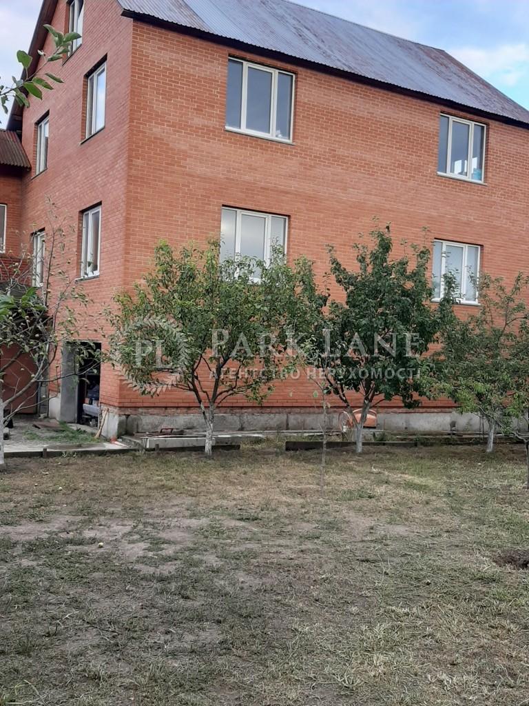 Дом ул. 7-я Абрикосовая, Киев, R-31252 - Фото 2