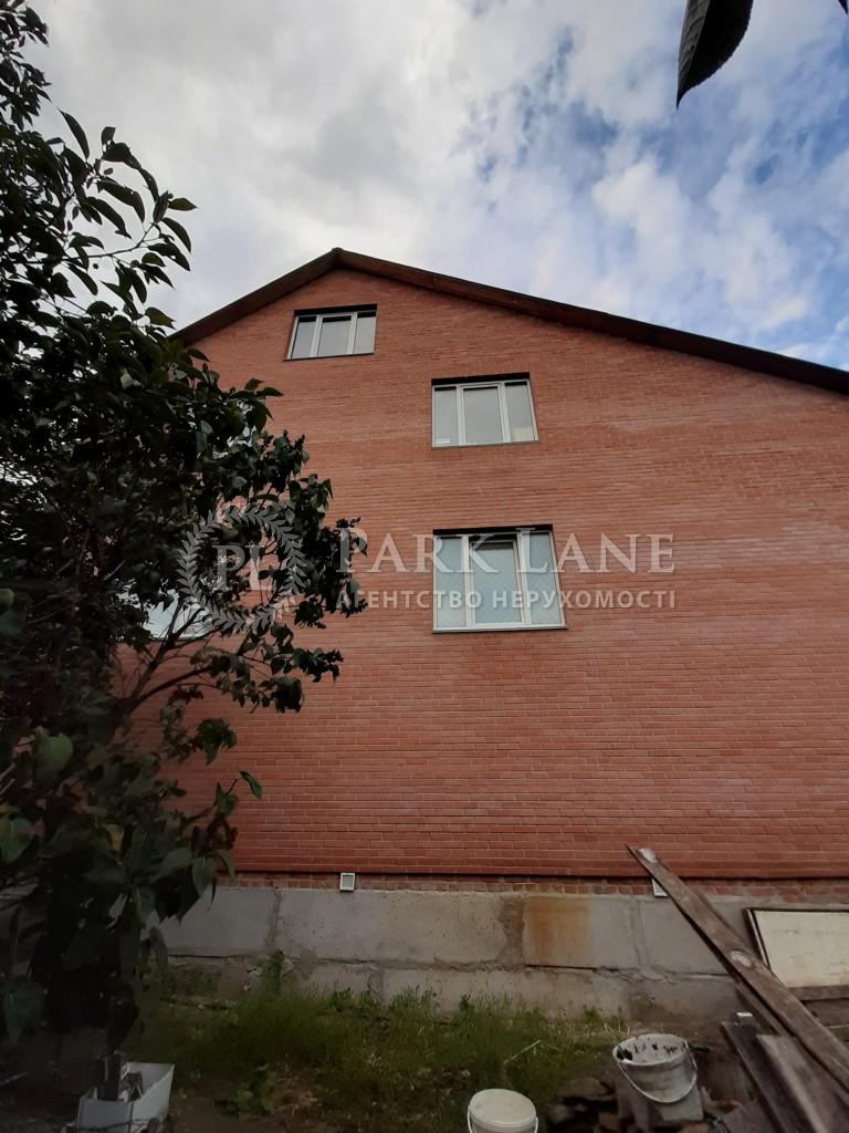 Дом ул. 7-я Абрикосовая, Киев, R-31252 - Фото 3