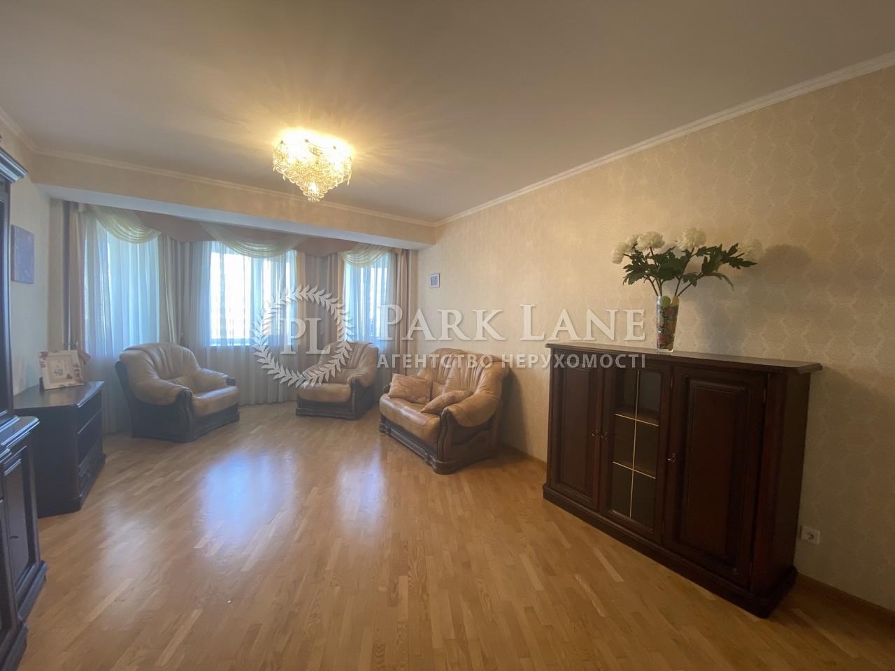 Квартира ул. Вишняковская, 13, Киев, I-31367 - Фото 4