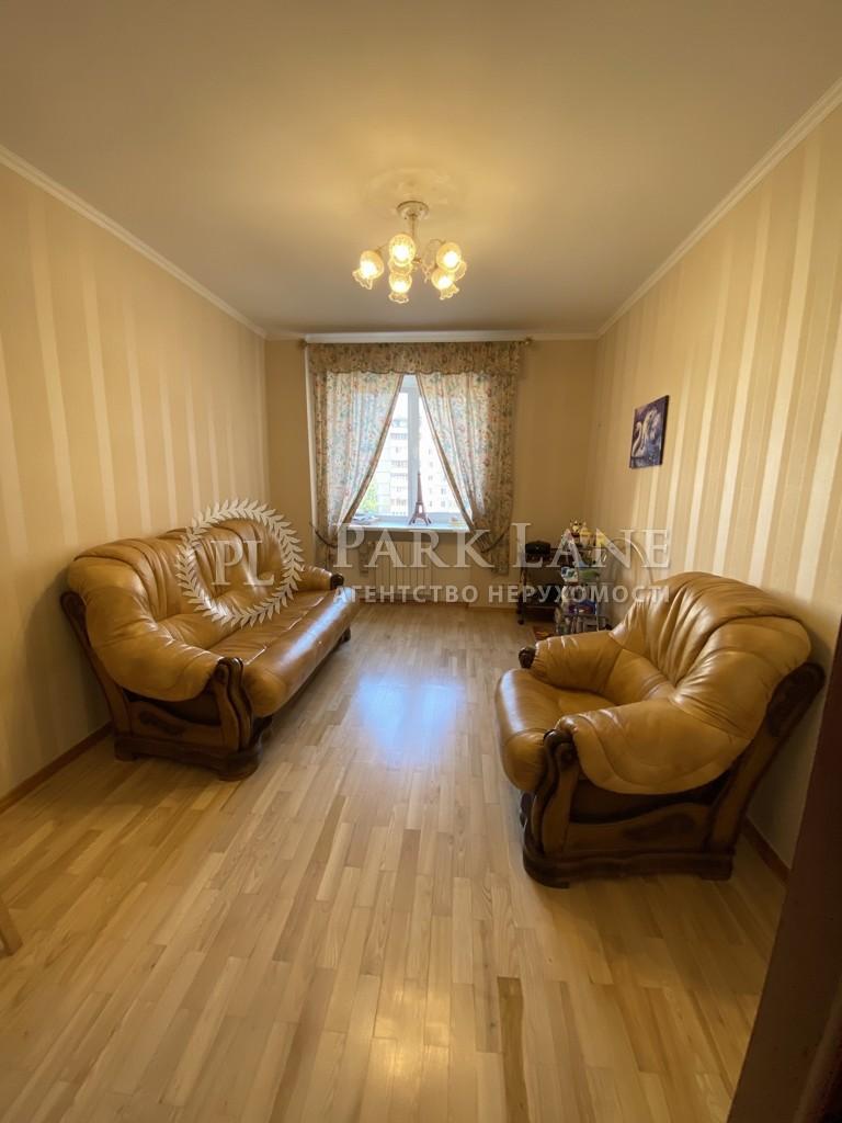 Квартира ул. Вишняковская, 13, Киев, I-31367 - Фото 5