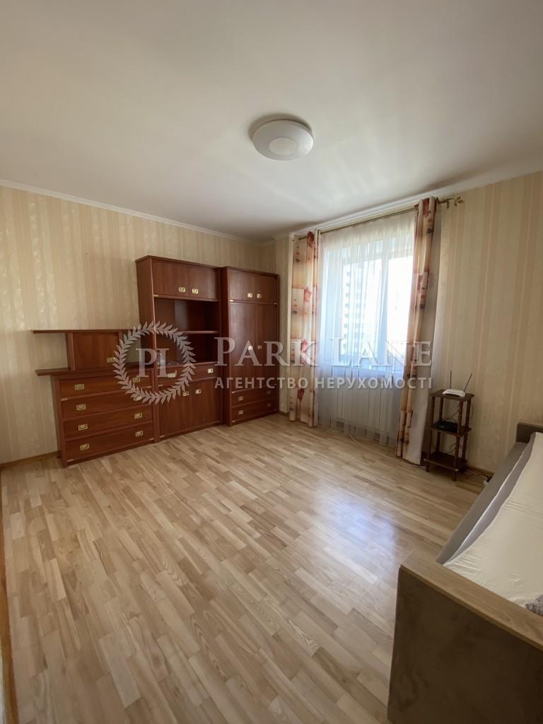 Квартира ул. Вишняковская, 13, Киев, I-31367 - Фото 6