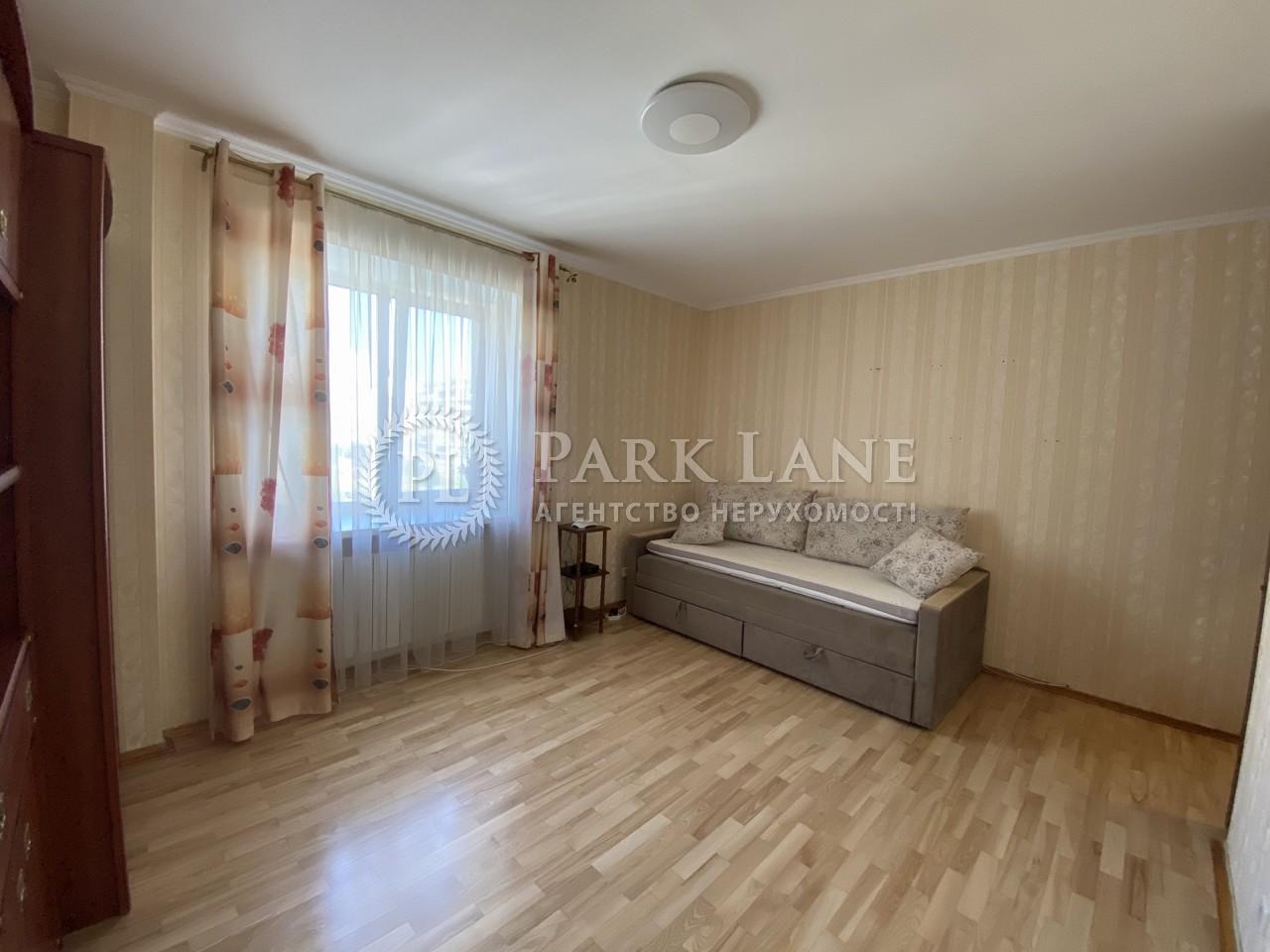 Квартира ул. Вишняковская, 13, Киев, I-31367 - Фото 7
