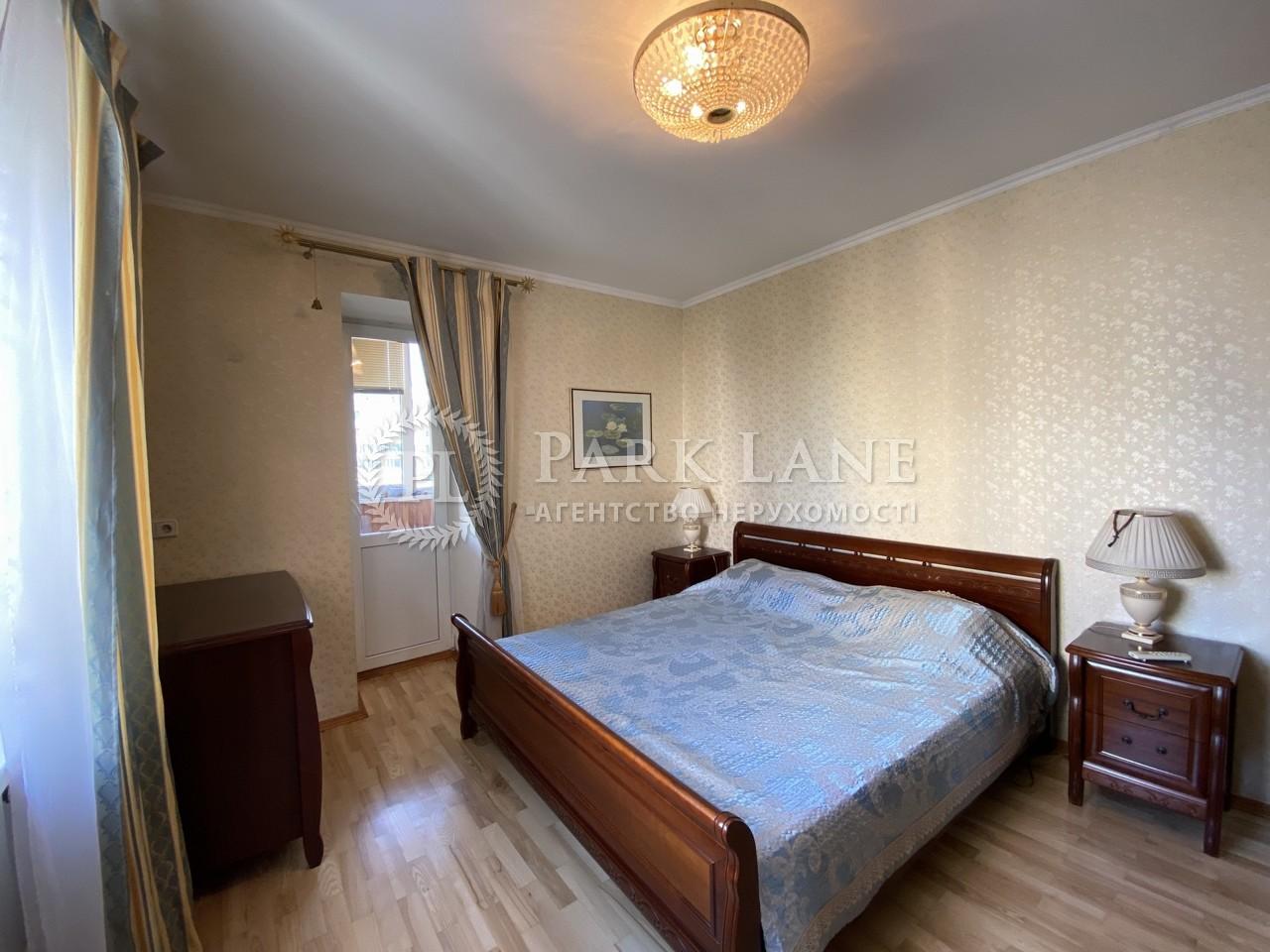 Квартира ул. Вишняковская, 13, Киев, I-31367 - Фото 8