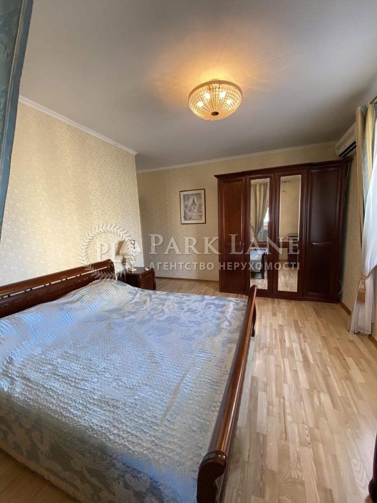 Квартира ул. Вишняковская, 13, Киев, I-31367 - Фото 9