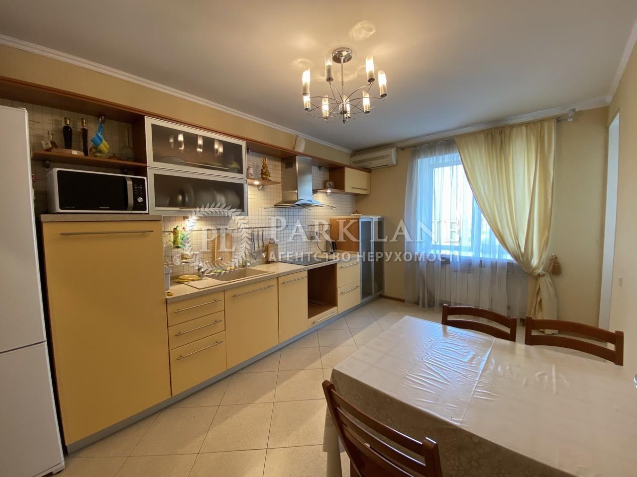 Квартира ул. Вишняковская, 13, Киев, I-31367 - Фото 10