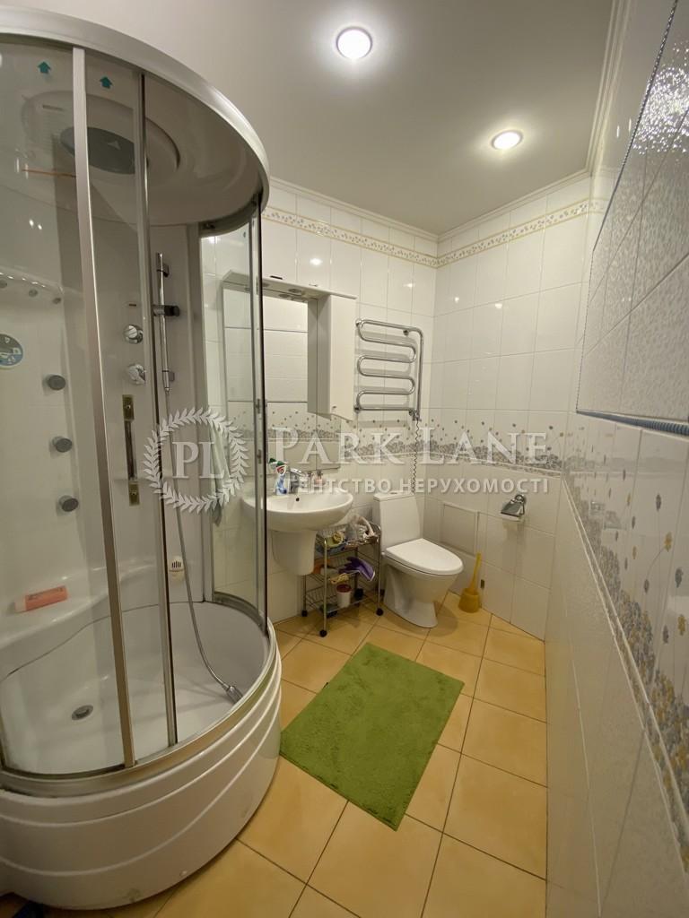 Квартира ул. Вишняковская, 13, Киев, I-31367 - Фото 14
