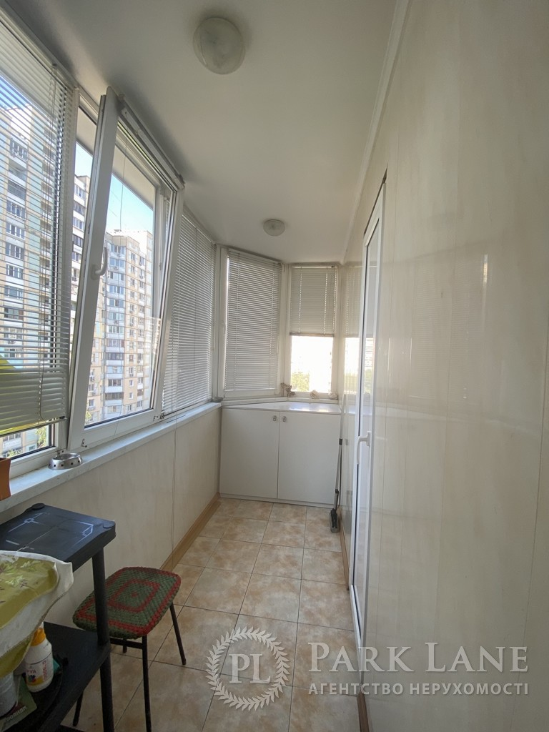 Квартира ул. Вишняковская, 13, Киев, I-31367 - Фото 15