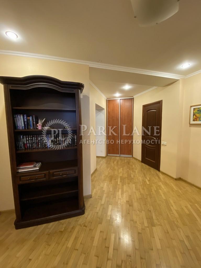 Квартира ул. Вишняковская, 13, Киев, I-31367 - Фото 16