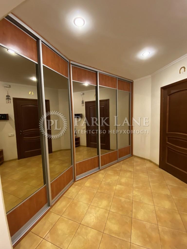 Квартира ул. Вишняковская, 13, Киев, I-31367 - Фото 17