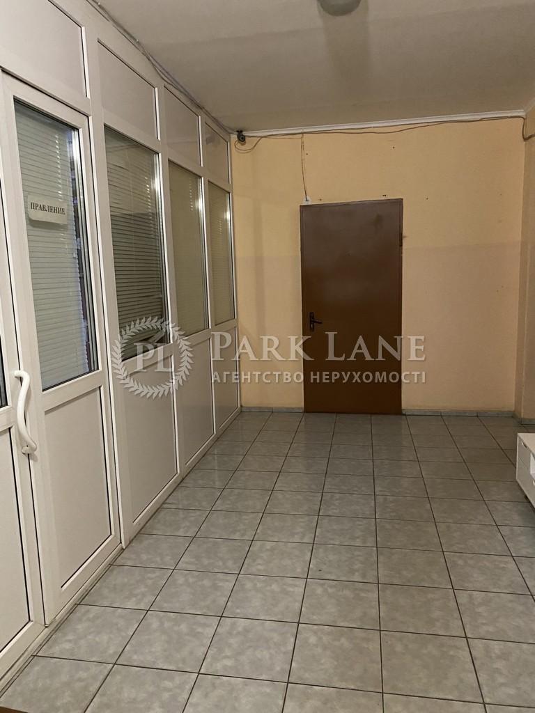 Квартира ул. Вишняковская, 13, Киев, I-31367 - Фото 19