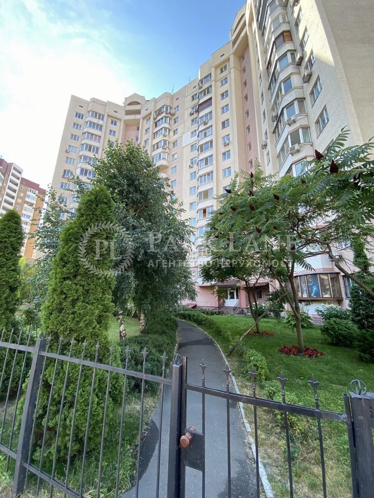 Квартира ул. Вишняковская, 13, Киев, I-31367 - Фото 21