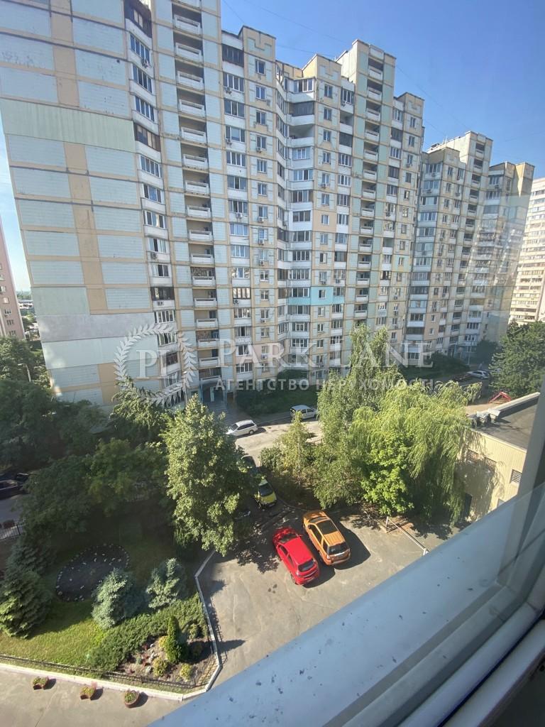 Квартира ул. Вишняковская, 13, Киев, I-31367 - Фото 22