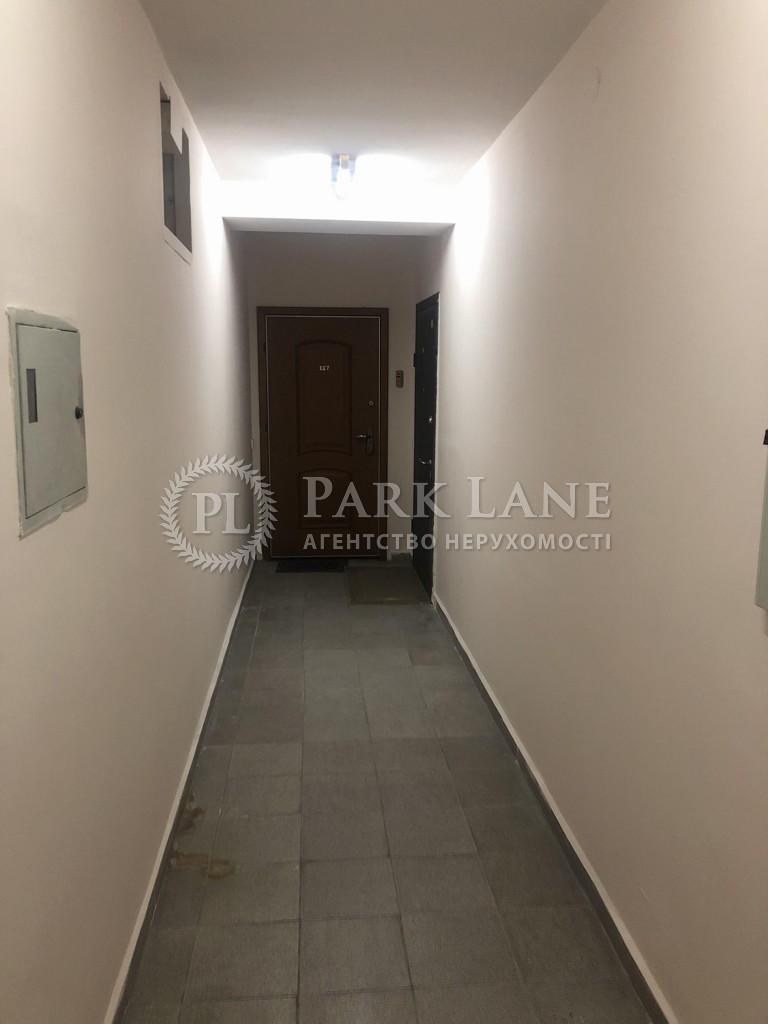 Квартира Z-1572235, Голосеевский проспект (40-летия Октября просп.), 68, Киев - Фото 33