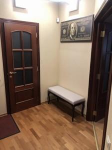 Квартира Z-1572235, Голосеевский проспект (40-летия Октября просп.), 68, Киев - Фото 32