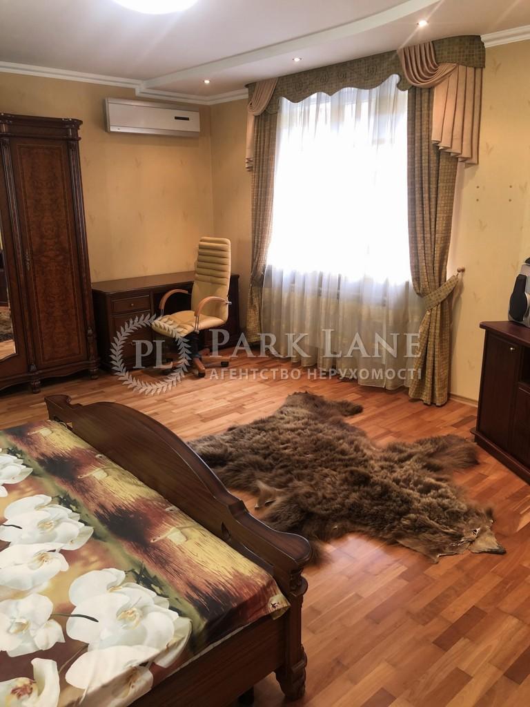 Квартира Z-1572235, Голосеевский проспект (40-летия Октября просп.), 68, Киев - Фото 11